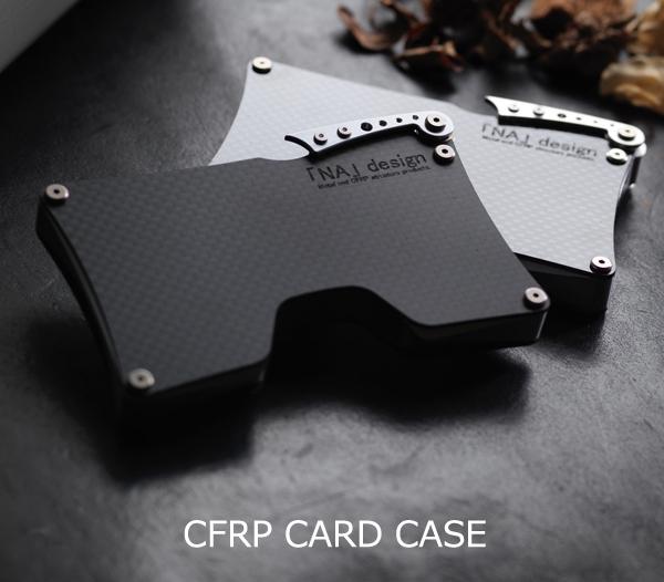 CFRP CARD CASE