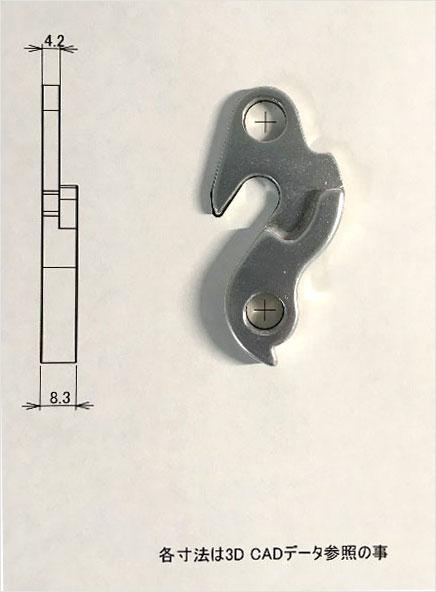 製作図面と現状部品の寸法合わせ